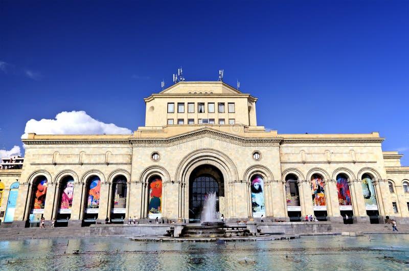 National Gallery van Armenië in het Vierkant van de Republiek royalty-vrije stock fotografie