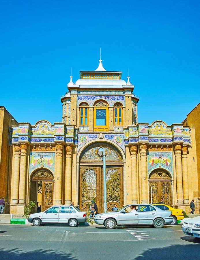 National Garden gate, Tehran, Iran. TEHRAN, IRAN - OCTOBER 25, 2017: The brick portal of Sardar-e Bagh-e Melli National Garden gate with beautiful tilework and royalty free stock image