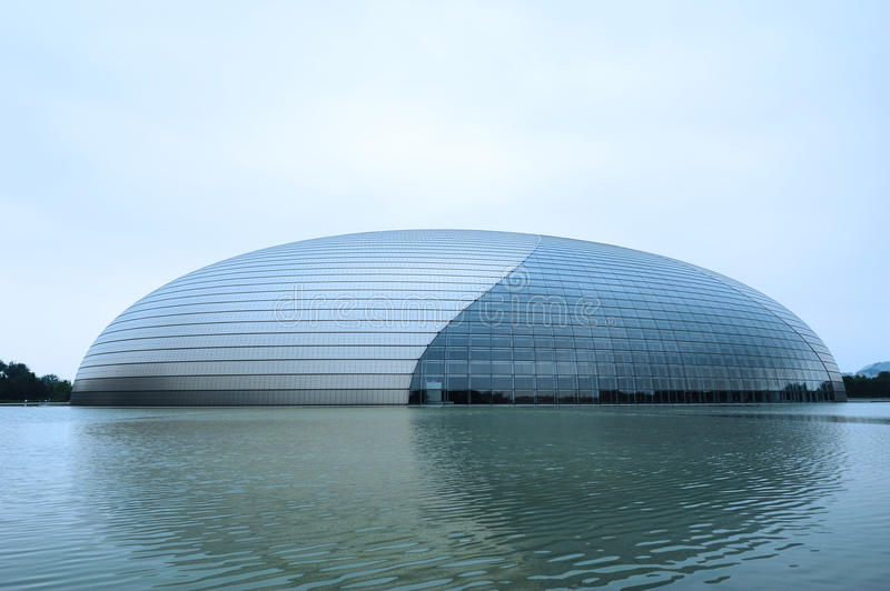 National Grand Theater, Beijing, China Editorial Image