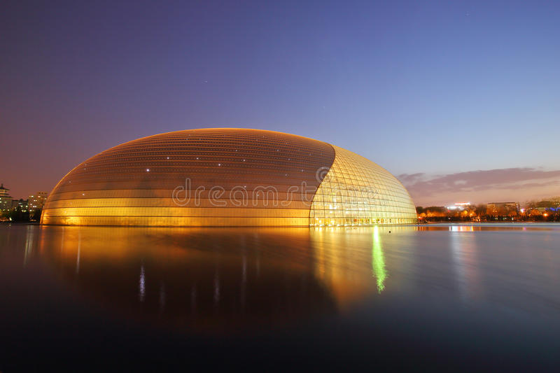 Download National Grand Theater Of China 2 Editorial Photo - Image: 24295561