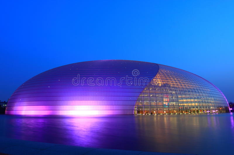 National grand theatre stock image