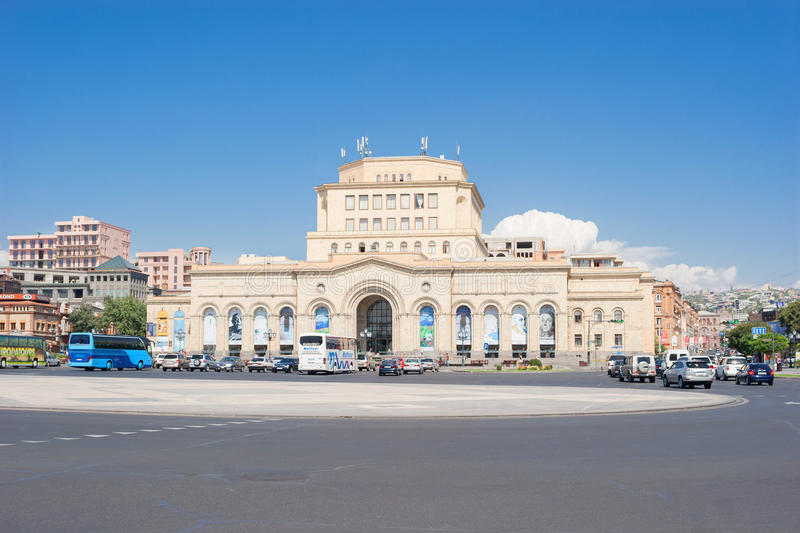 The National History Museum of Armenia stock image
