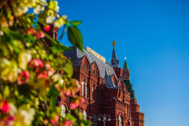 National History Museum in Kremlin Red Square royalty free stock images