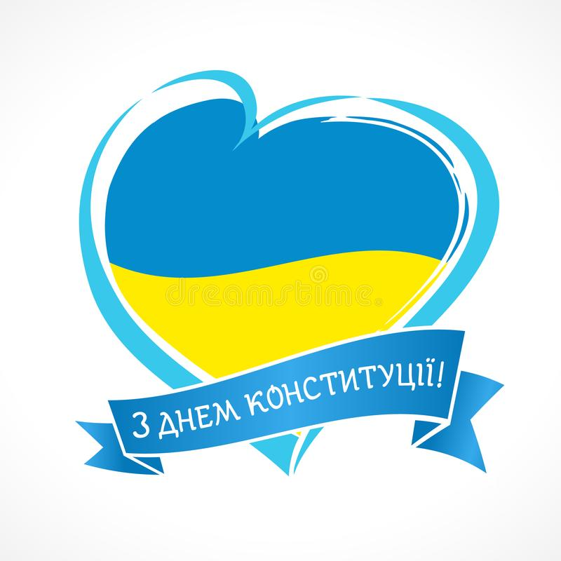 Constitution day of Ukraine with ukrainian text on ribbon and heart. National holiday in Ukraine 28th of June vector love emblem in national flag colors royalty free illustration
