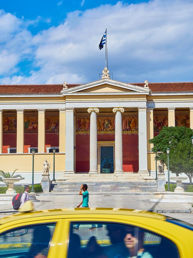 The National and Kapodistrian University of Athens. Attica, Greece. Athens, Greece - June 30, 2018. The National and Kapodistrian University of Athens with a royalty free stock images