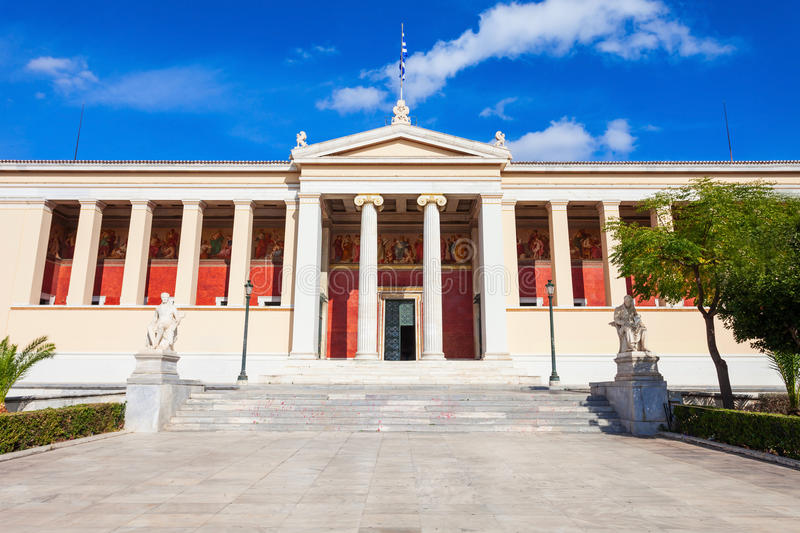 National Kapodistrian University, Athens royalty free stock photo