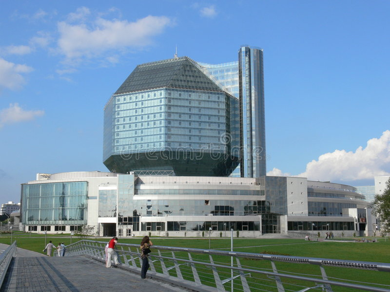 National library. royalty free stock photography