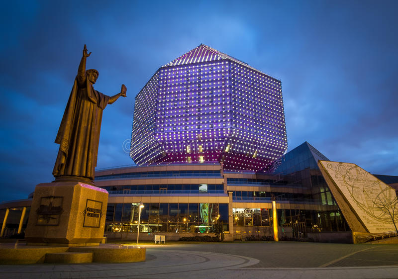 National Library, Belarus, Minsk 2016. The National Library of evening lights