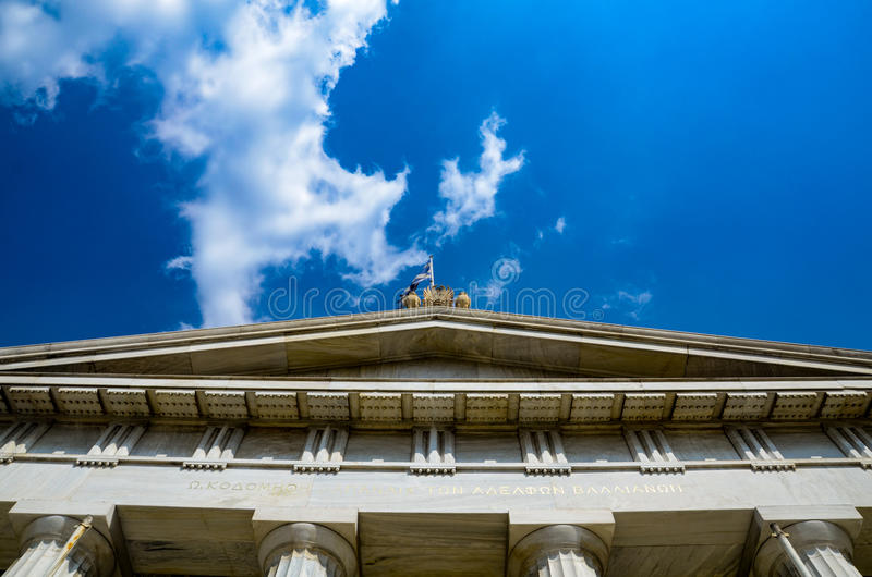 National Library of Greece. The National Library of Greece is situated near the center of city of Athens. It was designed by the Danish architect Theophil stock photo
