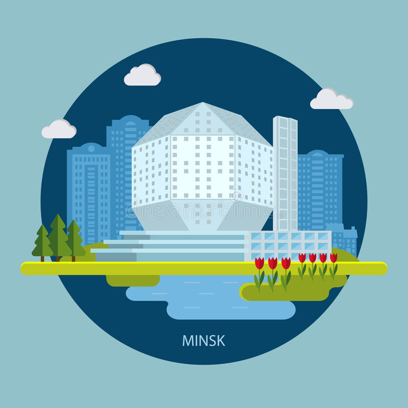National Library. Minsk city, Belarus. Travel background. Flat design stylized building. Colored Vector illustration. Template for postcard, web, banner, print royalty free illustration