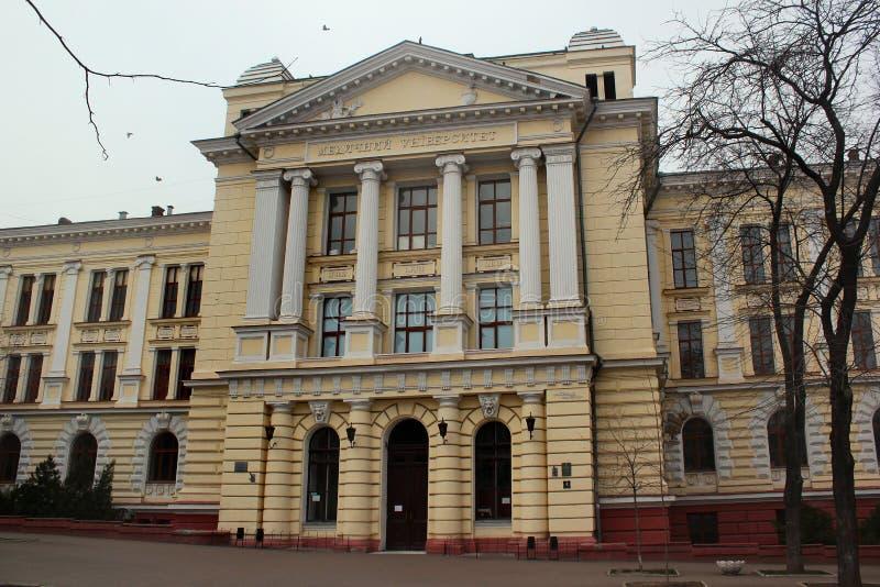 National Medical University in Odessa, Ukraine royalty free stock photos