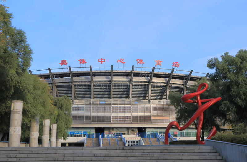National Olympic Sports Centre Beijing China. National Olympic Sports Centre in Beijing China stock image