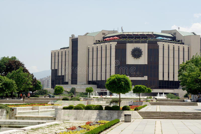 Download The National Palace Of Culture Editorial Photography - Image: 25354602