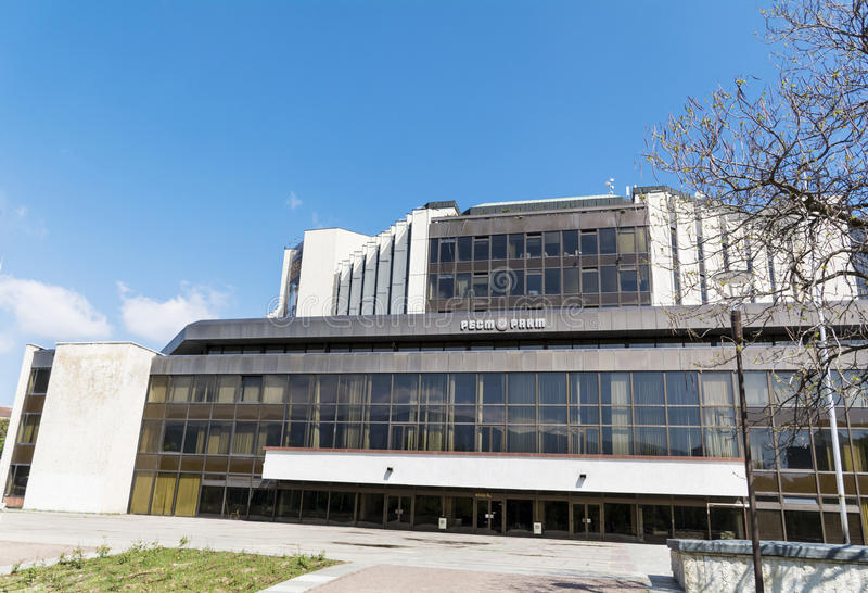 National Palace of Culture, Sofia, Bulgaria stock photography