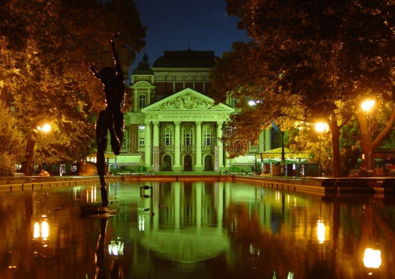 National Theatre of Bulgaria. Sofia, in the night