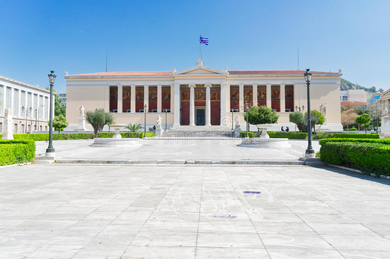 National University at Athens stock images