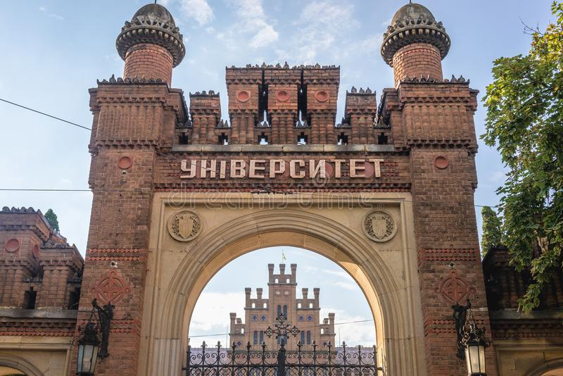 National University in Chernivtsi. Entry gate of National University in Chernivtsi, Ukraine royalty free stock photography