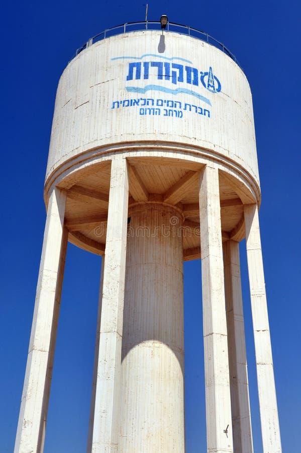 National Water Company de Israel - Mekorot- (fuentes) fotografía de archivo