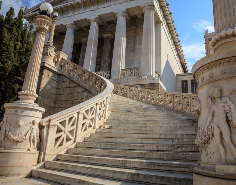 Nationalbibliothek von Athen, Griechenland lizenzfreie stockfotos