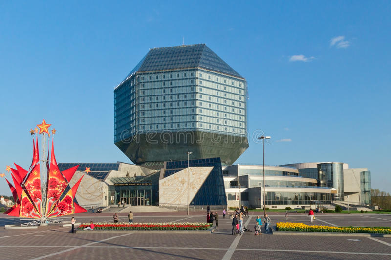 Nationalbibliothek von Weißrussland lizenzfreie stockbilder