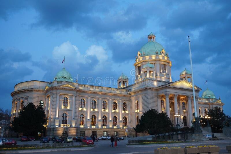 Nationale assemblee van Servië, Belgrado stock afbeeldingen