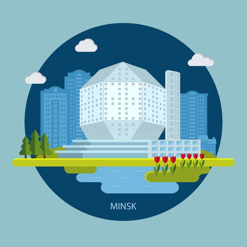 Nationale bibliotheek De stad van Minsk, Wit-Rusland De achtergrond van de reis De vlakke ontwerp gestileerde bouw royalty-vrije illustratie