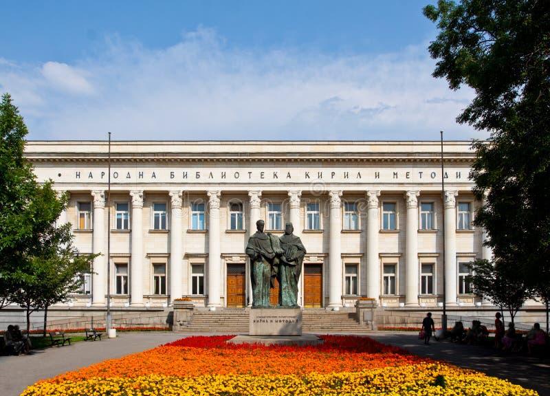 Nationale Bibliotheek, Sofia stock foto