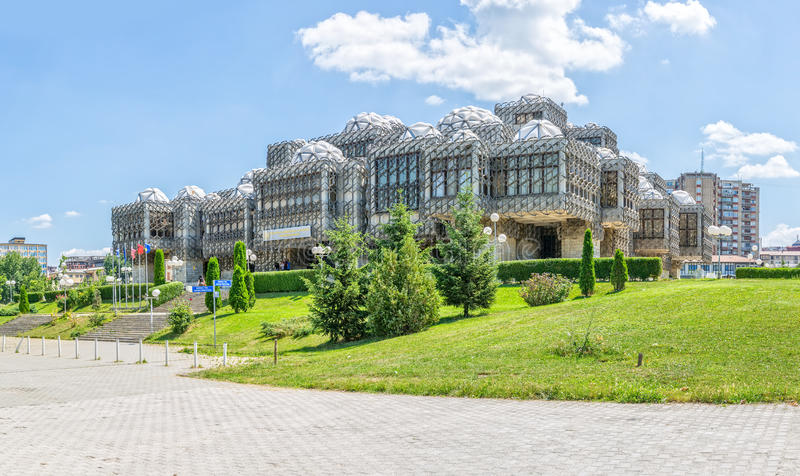 Nationale bibliotheek van Kosovo Pjeter Bogdani royalty-vrije stock afbeeldingen