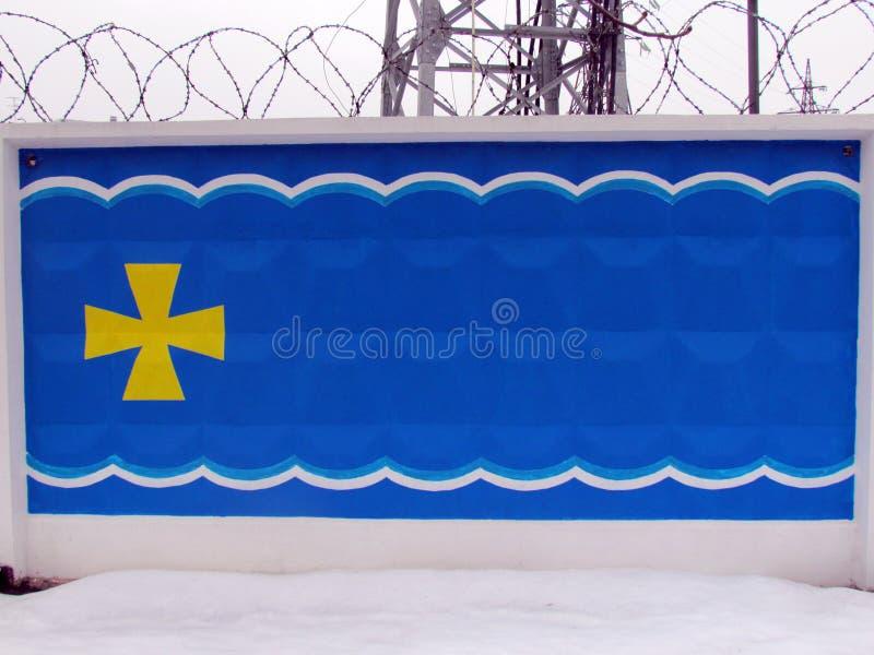Nationale Sonderzeichen und Flaggen von Bezirken von Poltava-Region lizenzfreie stockfotografie