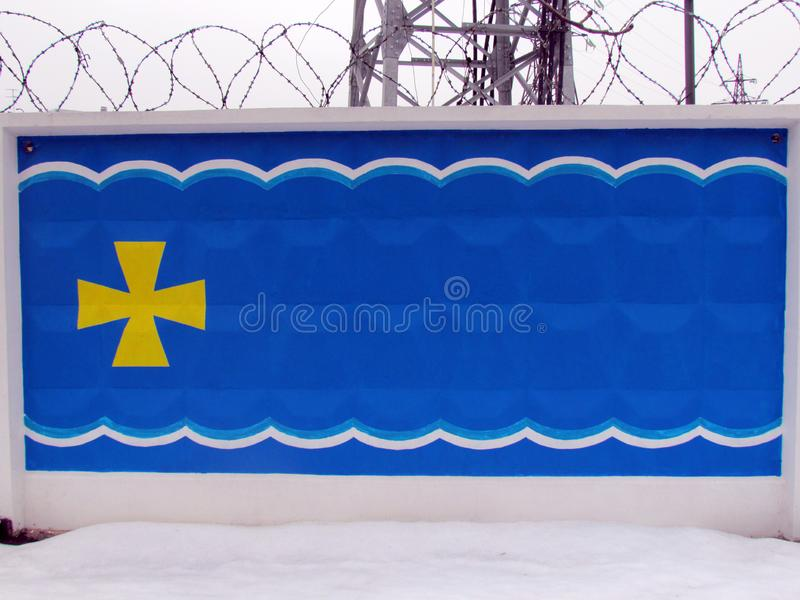 Nationale symbolen en vlaggen van districten van het gebied van Poltava royalty-vrije stock fotografie