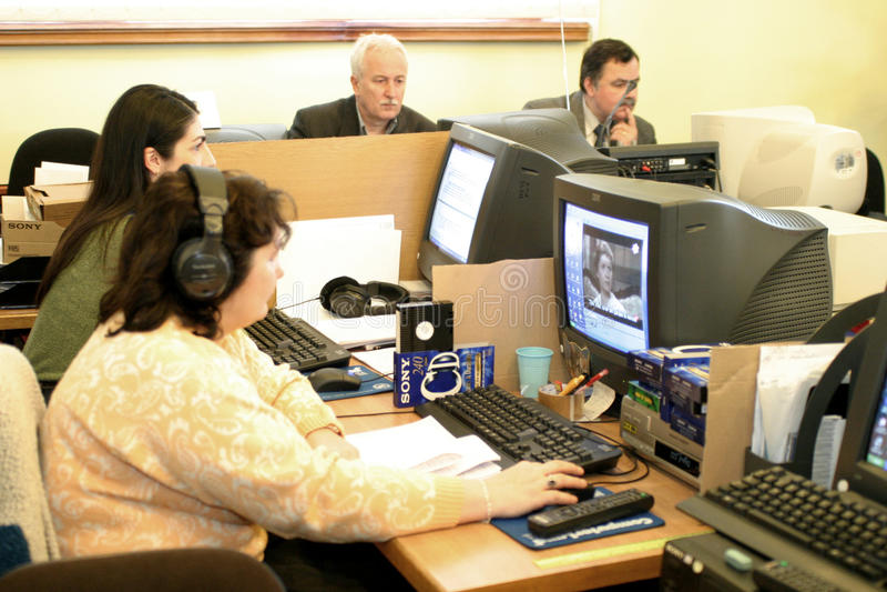 Nationaler audio-visueller Rat stockbild