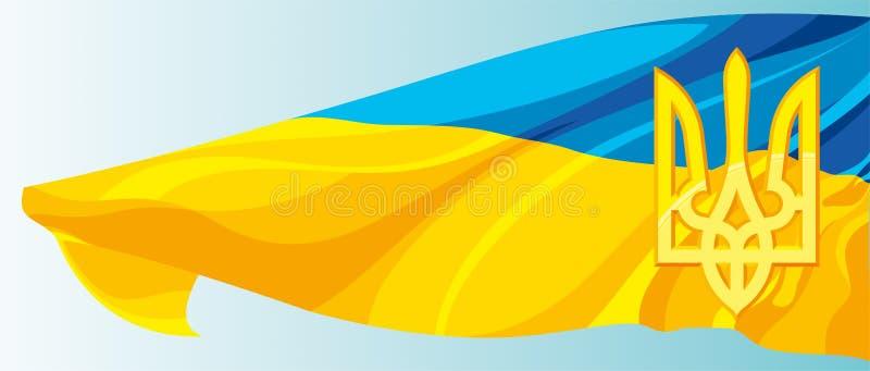 Nationales Sonderzeichen der Ukraine lizenzfreie abbildung