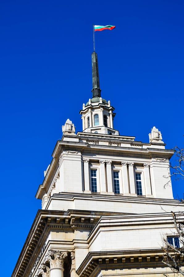 Nationalversammlunggebäude in Sofia, Bulgarien stockfotos
