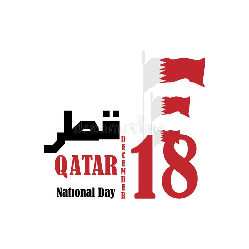 Nationell dag Qatar för flagga royaltyfri illustrationer