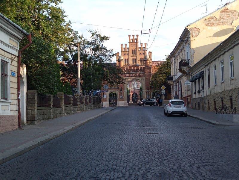 nationell universitetar Morgon royaltyfri foto