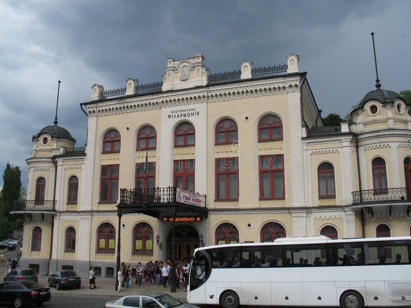 Nationellt filharmoniskt av Ukraina royaltyfri fotografi