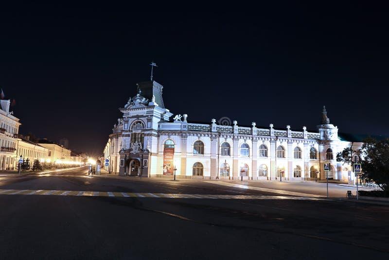 Nationellt museum av republiken av Tatarstan i Kazan arkivfoton