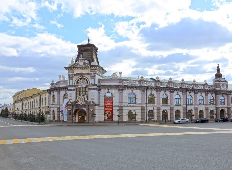 Nationellt museum av republiken av Tatarstan i Kazan arkivbild