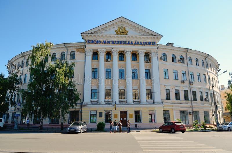 Nationellt universitet av den Kyiv-Mohyla akademin arkivfoton