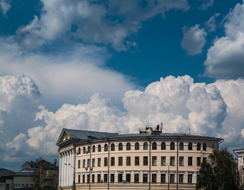 Nationellt universitet av den Kyiv Mohyla akademin i Ukraina arkivfoton