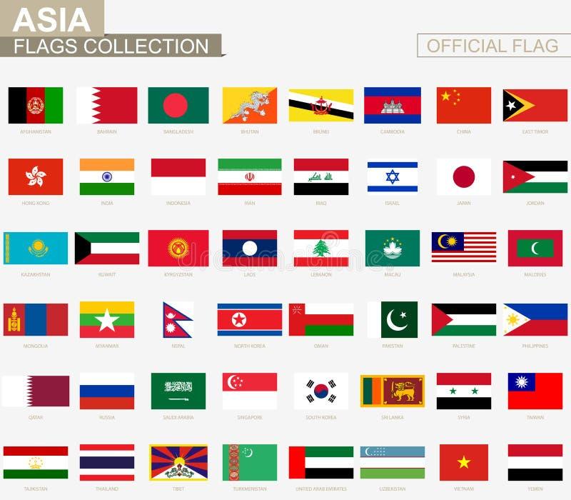Nationsflagga av asiatiska länder, officiell vektorflaggasamling vektor illustrationer