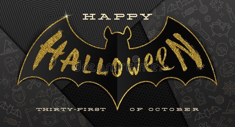 natt för halloween illustrationmoon Blänka den guld- hälsningen på en kontur av det pappers- slagträet, mot en svart pappers- bak royaltyfri illustrationer