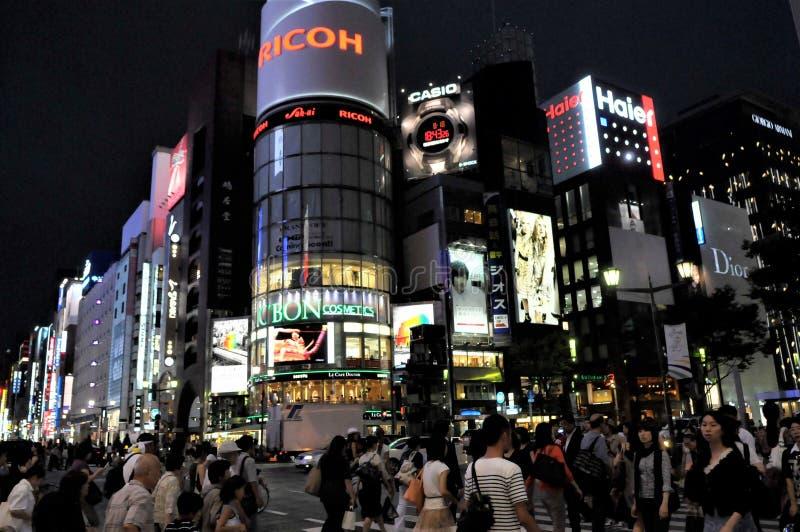 natt tokyo royaltyfria bilder