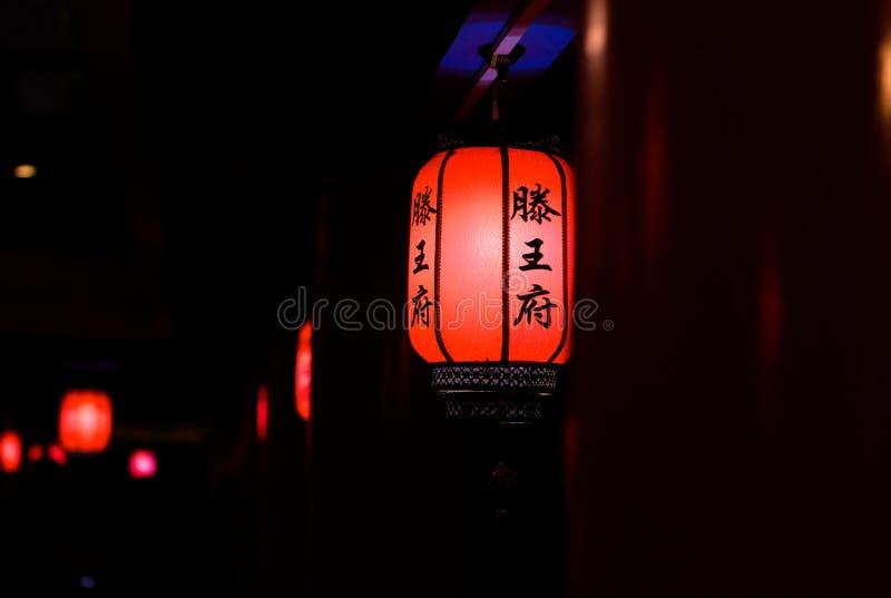 Natten turnerar den Tengwang paviljongen royaltyfria foton