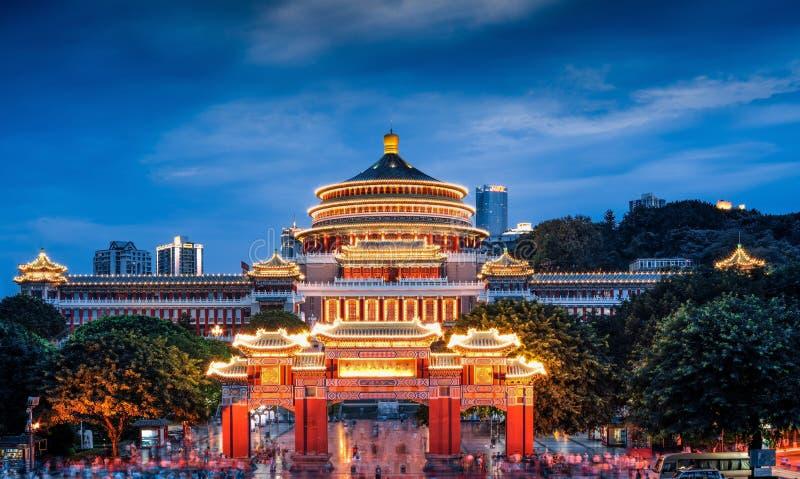 Nattplats av aulan av Chongqing arkivfoton