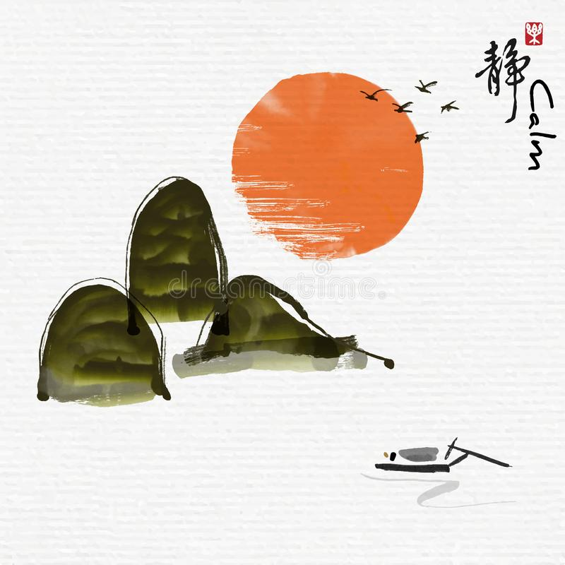 Natural scenery of water with Chinese painting art style, Chinese characters mean enjoy calm royalty free illustration