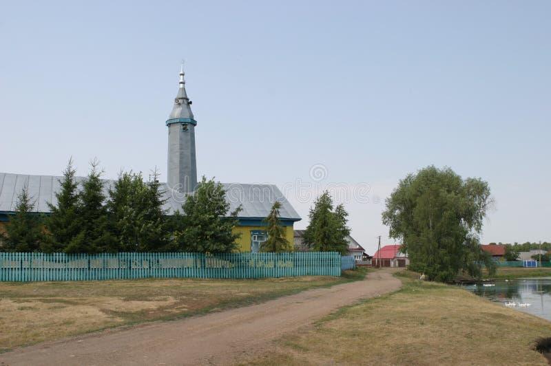 Naturaleza y república de los pueblos de Bashkortostan foto de archivo