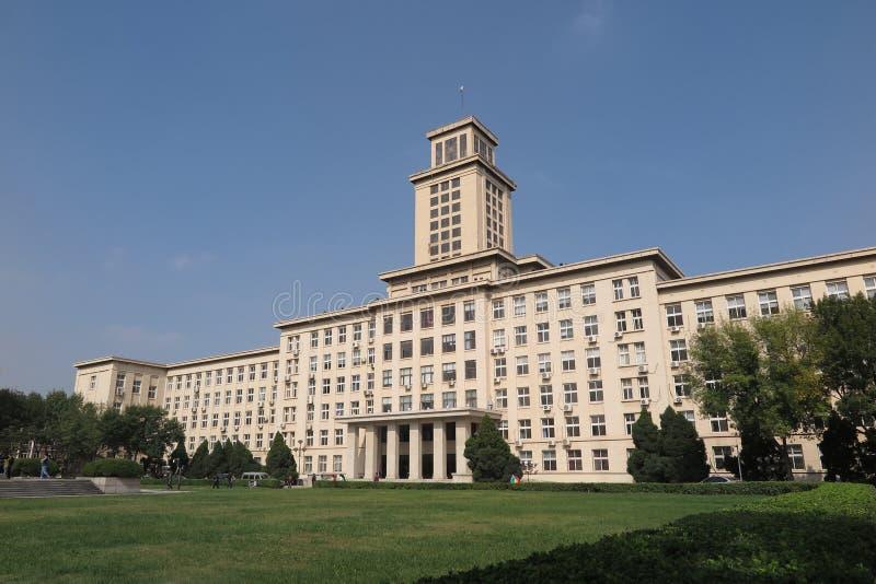 Nauczanie budynek Nankai uniwersytet obraz stock