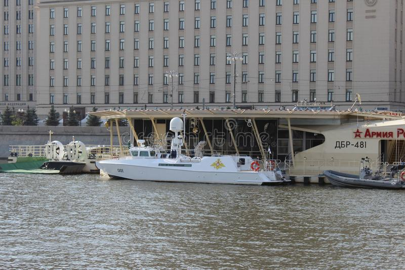 "Naval Board â""– 001 of the President of the Russian Federation and the Commander-in-Chief of the Russian Army. On the Moscow River, summer in Moscow, in stock photography"