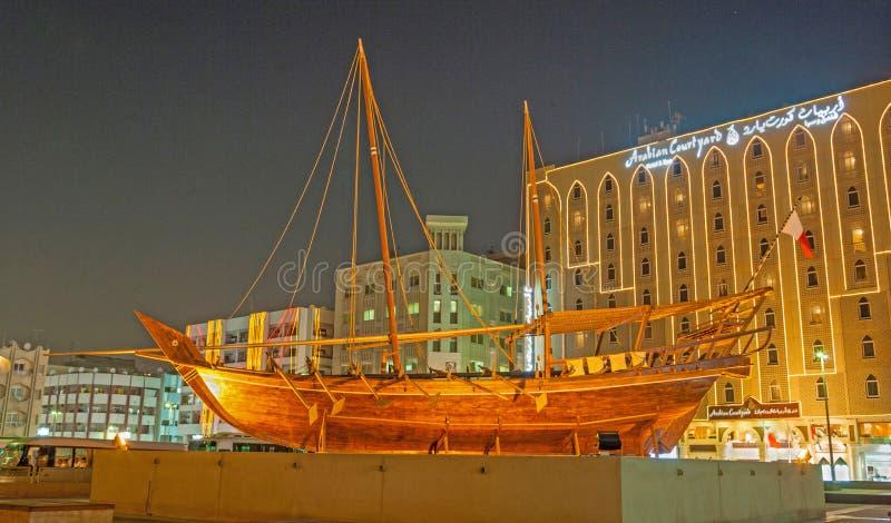 Navegación del Dhow en Dubai foto de archivo libre de regalías
